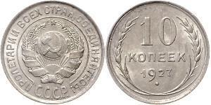10 Kopeck 苏联 (1922 - 1991)