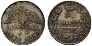 10 Kopeck Russian Empire (1720-1917)  Nicholas I of Russia (1796-1855)