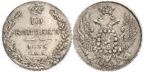 10 Kopek Imperio ruso (1720-1917) Plata Nicolás I (1796-1855)