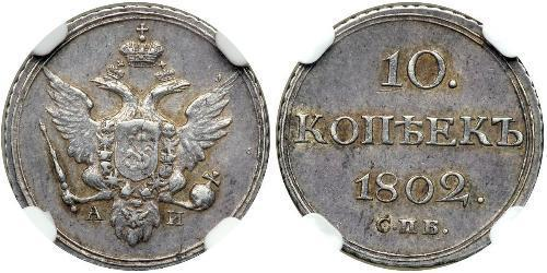 10 Kopek Imperio ruso (1720-1917) Plata Alejandro I (1777-1825)