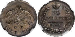 10 Kopek Imperio ruso (1720-1917)  Nicolás I (1796-1855)