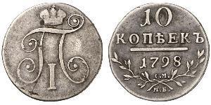 10 Kopek Imperio ruso (1720-1917)  Pablo I de Rusia(1754-1801)