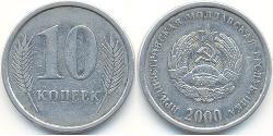 10 Kopeke Transnistrien Aluminium