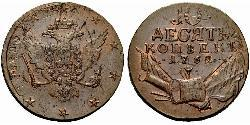10 Kopeke Russisches Reich (1720-1917) Kupfer Peter III (1728-1762)