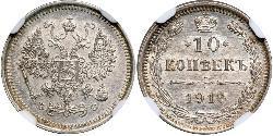 10 Kopeke Russisches Reich (1720-1917) Silber Nikolaus II (1868-1918)