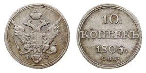 10 Kopeke Russisches Reich (1720-1917) Silber Alexander I (1777-1825)