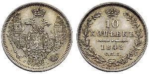 10 Kopeke Russisches Reich (1720-1917) Silber Nikolaus I (1796-1855)