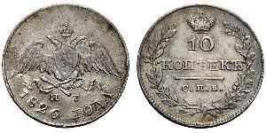 10 Kopeke Russisches Reich (1720-1917)  Nikolaus I (1796-1855)