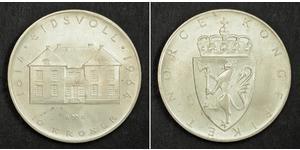 10 Krone 挪威 銀 哈康七世  (1872 - 1957)