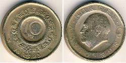 10 Krone Norway Copper/Nickel/Zinc