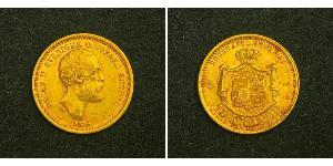 10 Krone Sweden Gold Oscar II of Sweden (1829-1907)
