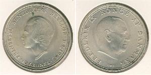 10 Krone Dinamarca Plata Federico IX de Dinamarca (1899 - 1972)