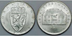 10 Krone Noruega (1905 - ) Plata Haakon VII de Noruega (1872 - 1957)