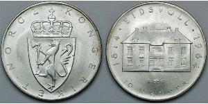 10 Krone Kongeriket Norge (1905 - ) Silber Haakon VII. (1872 - 1957)