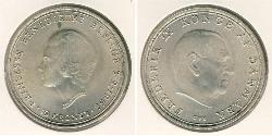 10 Krone Denmark Silver Frederick IX of Denmark (1899 - 1972)