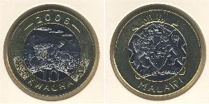 10 Kwacha Malawi Bimetal