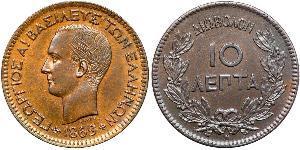 10 Lepta Греция Медь Георг I король Греции (1845- 1913)