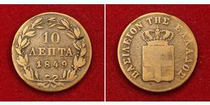 10 Lepta Греция Медь Оттон I (король Греции) (1815 - 1867)