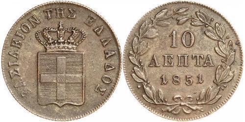 10 Lepta Греция Медь