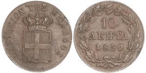 10 Lepta Греція Мідь Оттон I (король Греції) (1815 - 1867)