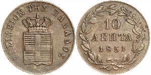 10 Lepta 希腊 銅 奥托一世 (希腊) (1815 - 1867)