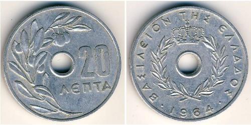 10 Lepta Royaume de Grèce (1944-1973) Aluminium