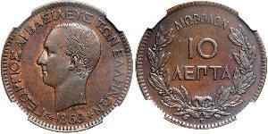 10 Lepta Greece Copper George I of Greece (1845- 1913)