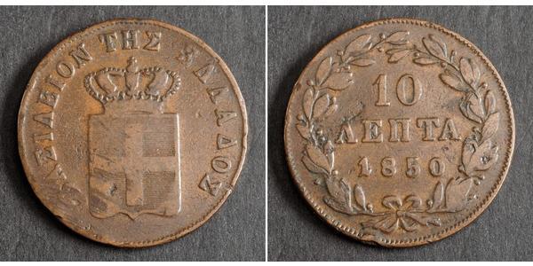 10 Lepta Greece Copper Otto of Greece (1815 - 1867)