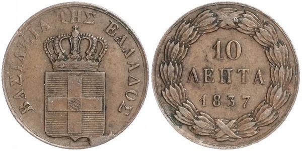 10 Lepta Greece Copper