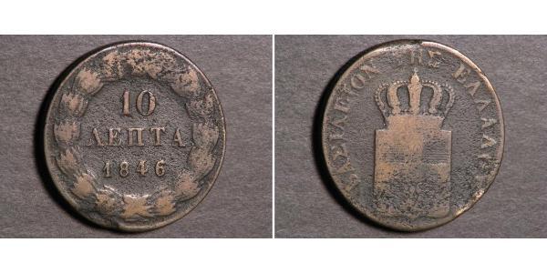 10 Lepta Greece Copper