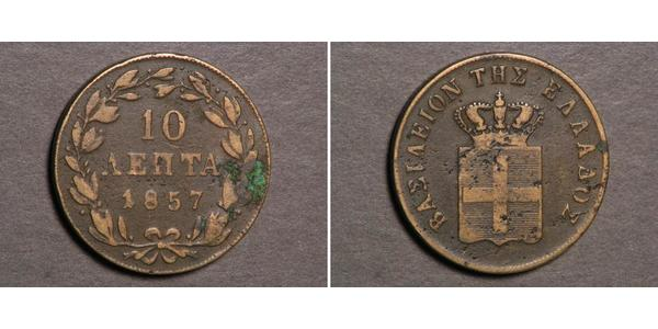 10 Lepta Greece Copper Otto of Greece (1815 - 1867)