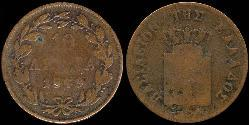 10 Lepta Kingdom of Greece (1832-1924) Copper Otto of Greece (1815 - 1867)