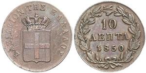 10 Lepta Grèce Cuivre Othon Ier (roi de Grèce) (1815 - 1867)