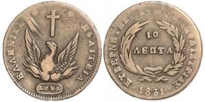 10 Lepta Griechenland Kupfer