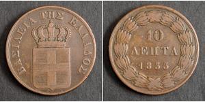 10 Lepta Grecia Rame Ottone di Grecia (1815 - 1867)