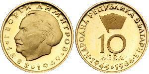 10 Lev 保加利亚 金