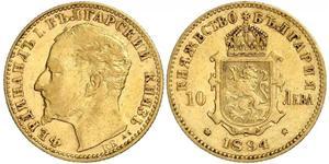 10 Lev 保加利亚 金 Ferdinand I of Bulgaria (1861 -1948)