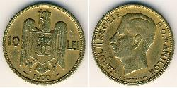 10 Lev Kingdom of Romania (1881-1947) Brass/Nickel
