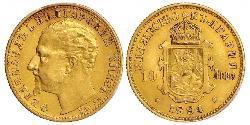 10 Lev Bulgarien Gold Ferdinand I. von Bulgarien (1861 -1948)