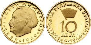 10 Lev Bulgarien Gold