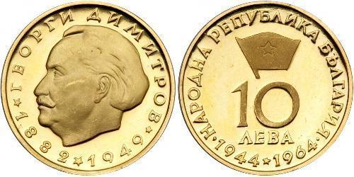 10 Lev Bulgarie Or