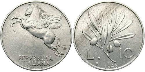 10 Lira Italy Aluminium