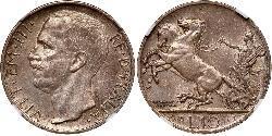 10 Lira Kingdom of Italy (1861-1946) Argent Victor-Emmanuel III d