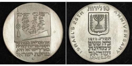 10 Lirot Israel (1948 - ) Plata