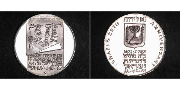 10 Lirot Israel (1948 - ) Silver