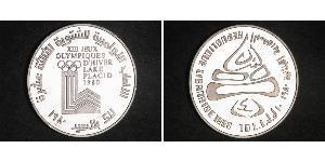 10 Livre Libano Argento