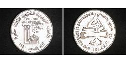 10 Livre Lebanon Silver