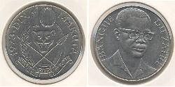 10 Macuta Republic of Zaire (1971 - 1997) Copper/Nickel
