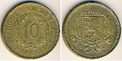 10 Mark Finland (1917 - ) Bronze/Aluminium