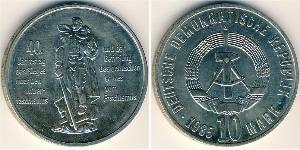 10 Mark German Democratic Republic (1949-1990) Copper/Nickel